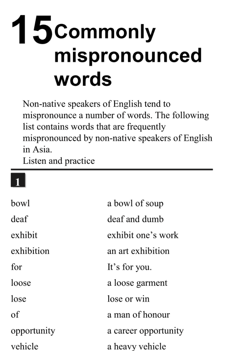 English pronunciation - unit 15 - 1 - Commonly mispronounced words i1